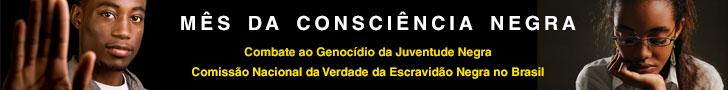 consciencia_negra_2014