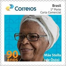 Divulgação/MinC Lançamento do carimbo e do selo faz parte de um conjunto de ações governamentais contra a intolerância religiosa