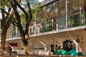 MuseuAfroBrasil_Ibirapuera-300x200