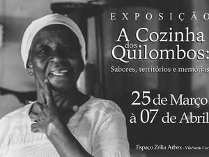 Exposição homenageia cultura afro (Foto: Divulgação/Instituto Dagaz)
