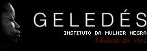 geledes-logo-1988-footer