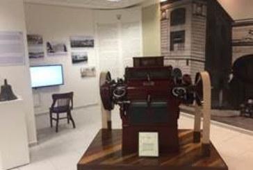 Fundação Bunge cria sala histórica em homenagem ao Moinho Fluminense