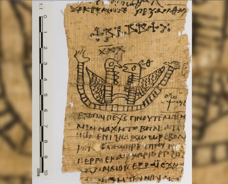 Papiro egípcio de 1,3 mil anos é decifrado e revela feitiço amoroso